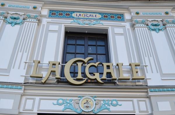 1200px-Restaurant_La_Cigale_(devanture)_-_Nantes.jpg