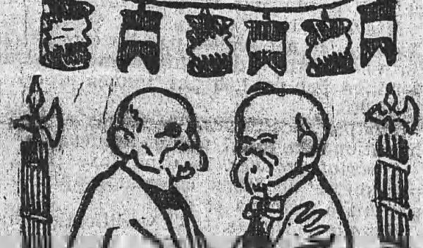 L'Humanité_-_Clemenceau_&_Poincaré_-_1913-05-27.JPG